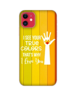 I See Your True Colors Mobile Case Online