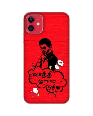 Thalapathy Vijay's – Master Phone Case Online